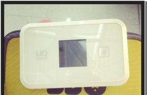 WiFi-bb UQ WiMax Pocket WiFi
