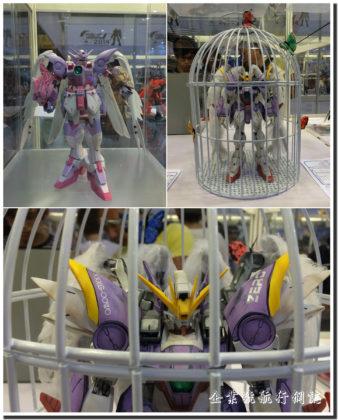 Wing Gundam