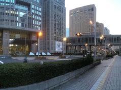日本東京都廳全景相