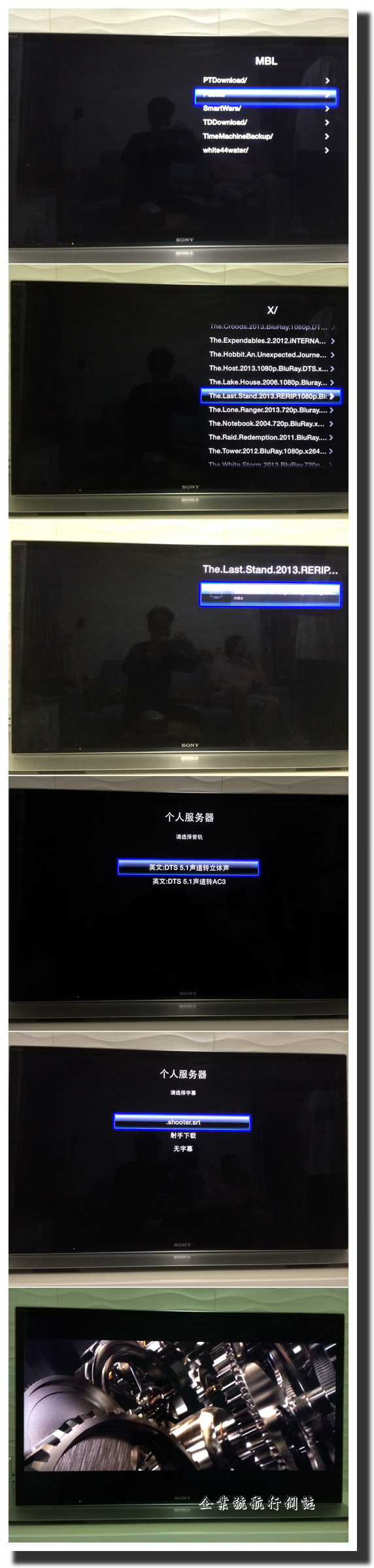apple tv my book live play mkv