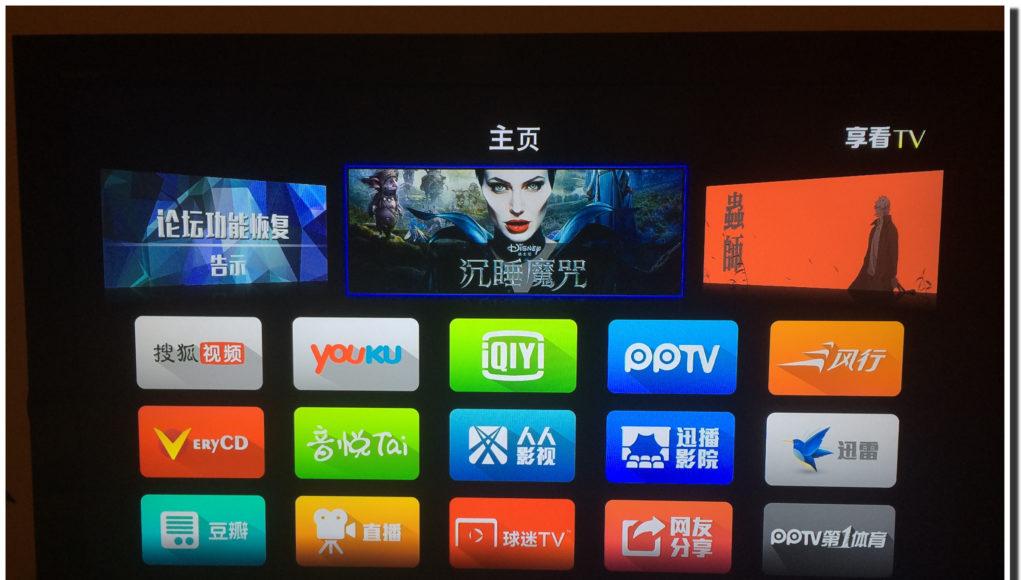 Apple TV 新預告片