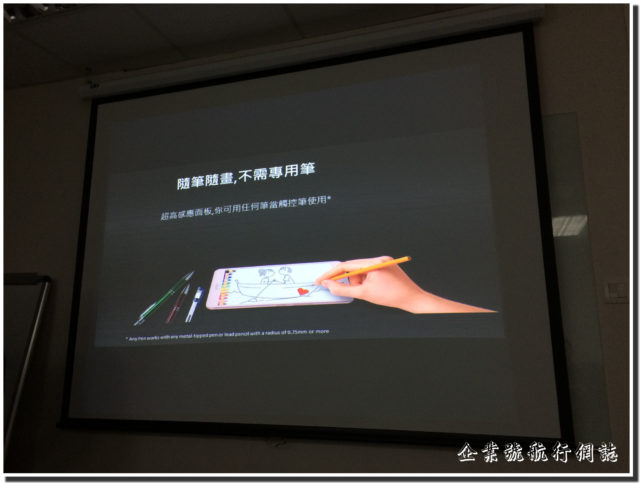MemoPad blogger event