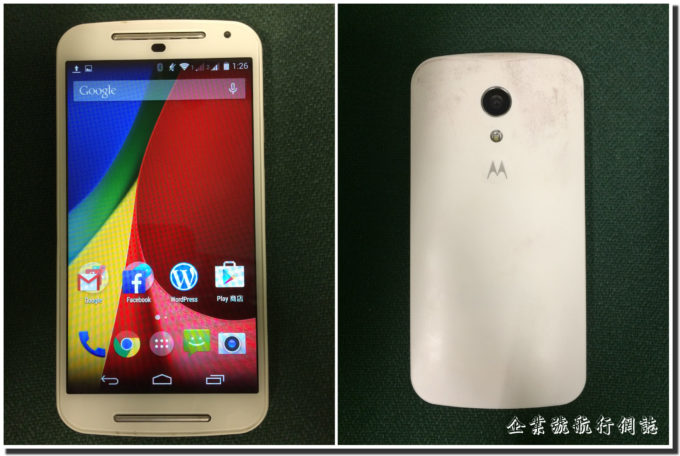 Moto G 2nd Gen front back