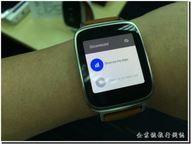 ZenWatch blogger event