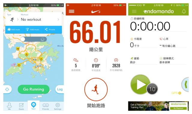 3 running apps start screen