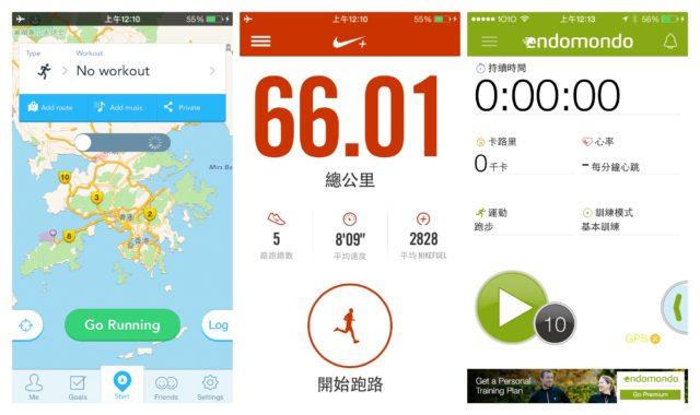3 running apps start screen