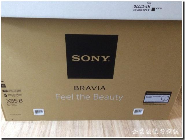 Sony BRAVIA 49X8500B boxed