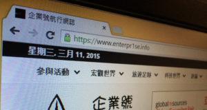 enterpr1se.info SSL