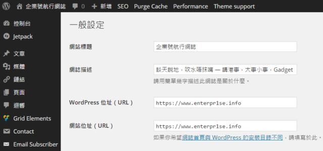 wordpress ssl address