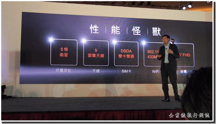 Asus Zenfone 2 Product Launch Event