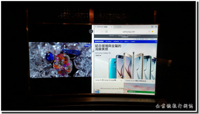 Samsung SUHD TV 2 windows example