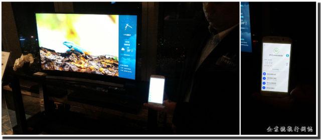 Samsung SUHD TV morning briefing