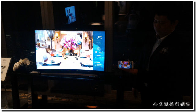 Samsung SUHD TV screen mirroring