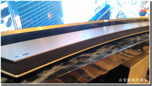 Samsung SUHD TV Curved Sound Bar