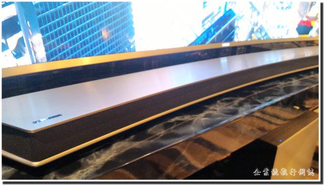Samsung SUHD TV Curved Sound Bar