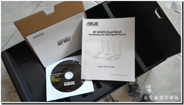 Asus RT-AC87U unboxing