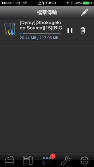 asus icloud 2 download