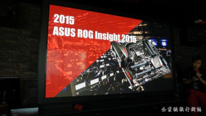 Asus ROG Insight 2015