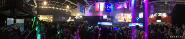 Hong Kong Computer and Communications Festival 2015 E-Sports Festival 03