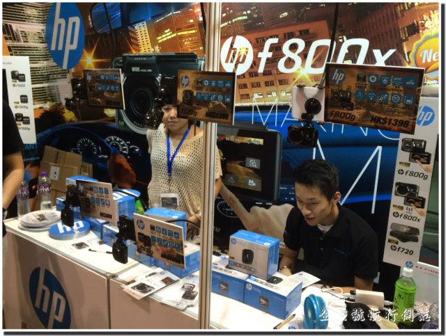 Hong Kong Computer and Communications Festival 2015 HP car cam