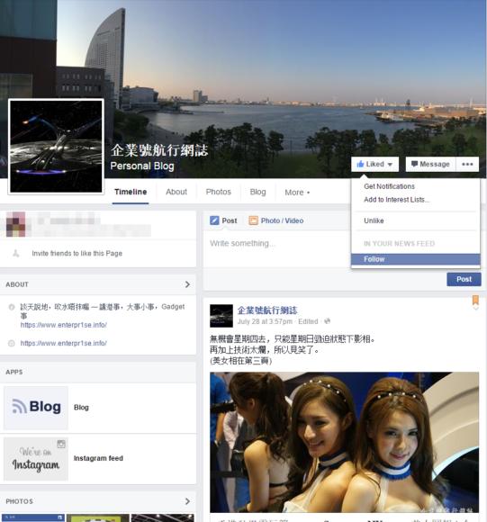 facebook page follow
