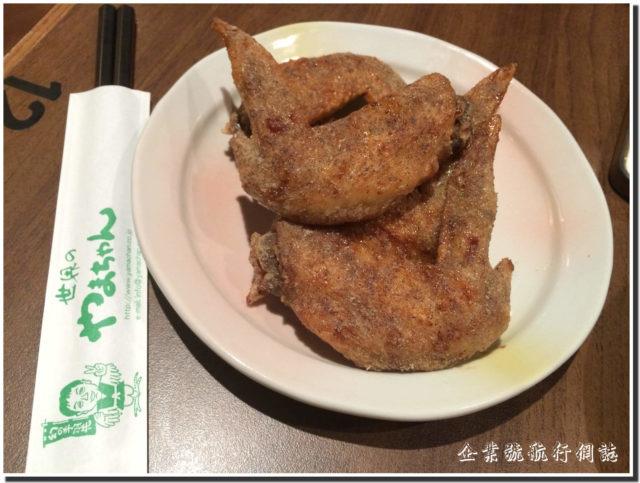 sekai no yamachan japanese restaurant chicken wing
