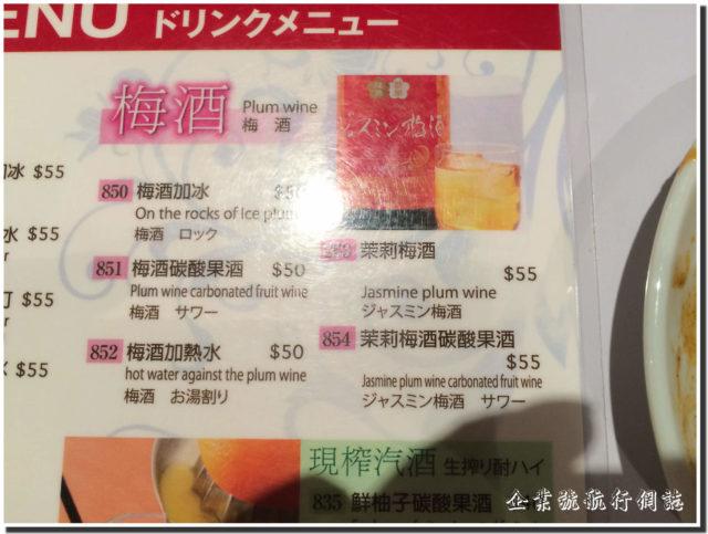 sekai no yamachan japanese restaurant menu