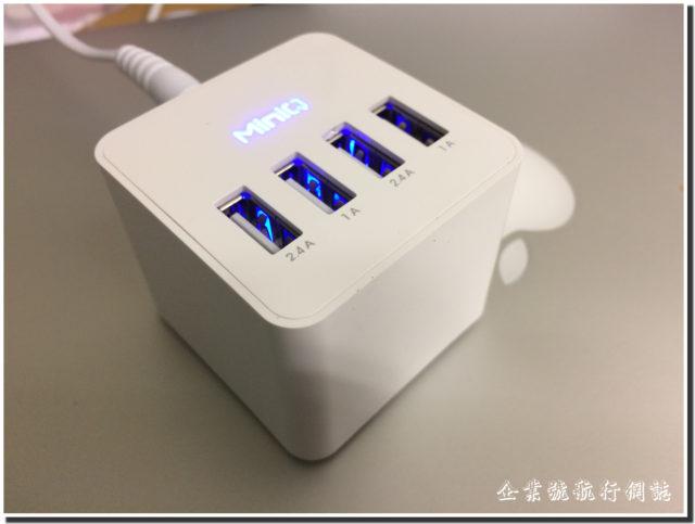 MagicPro MiniQ Charging Station Cube