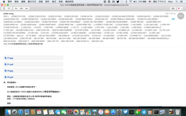 區議會選舉黃澤標 email