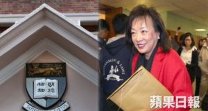 Dr Dame Rosanna Wong Yick-ming