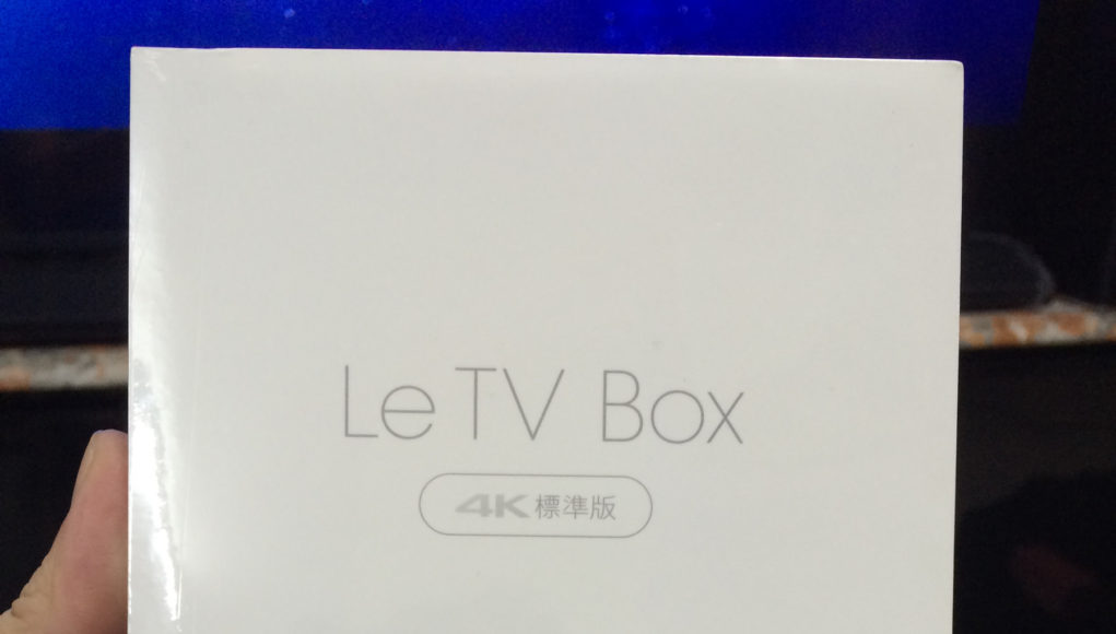 LeTV TV box standard edition