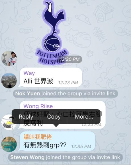Telegram reply