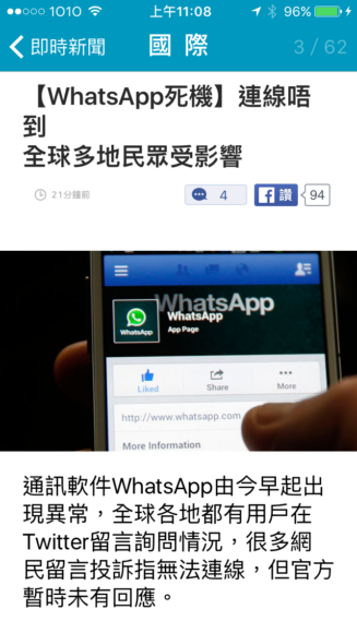 Whatsapp server dead