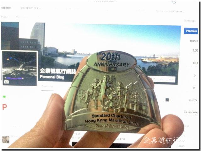 hkmarathon 2015
