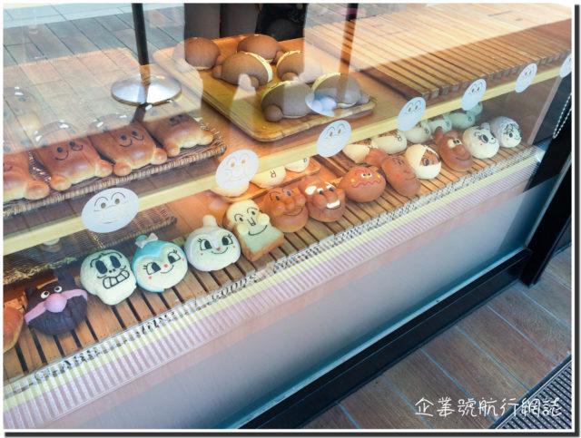 橫檳麵包超人主題館