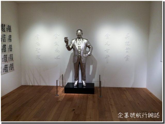 橫濱日清拉麵博物館