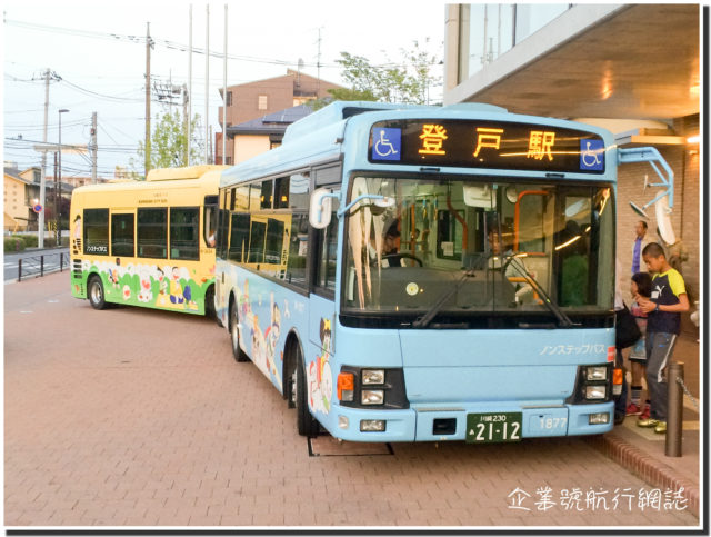 2014 Japan Tokyo Day 4 46