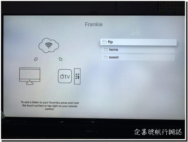 Infuse Pro Apple TV