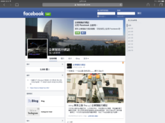 facebook 2000 likes