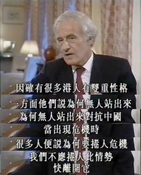 hong kong people double genitive