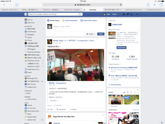 ipad pro safari facebook