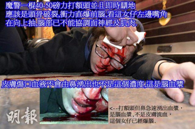 mong kok girl hit by police