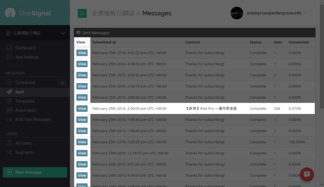 onesignal web view sent messages