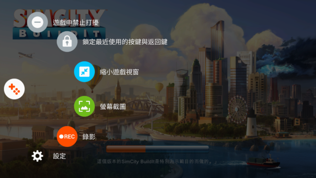 samsung galaxy s7 game mode simcity