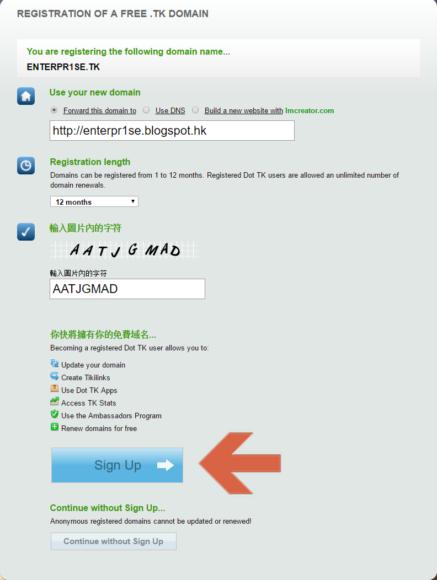 blogspot custom domain