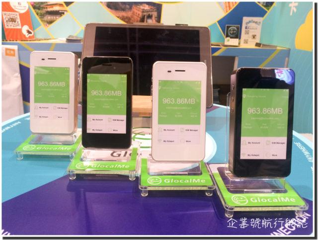 2016 香港春季電子產品展博客