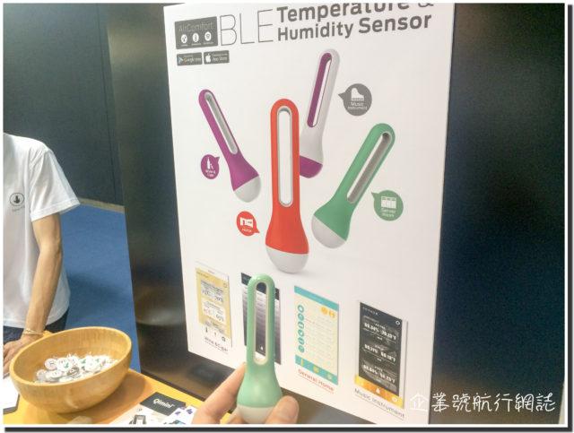 2016 香港春季電子產品展