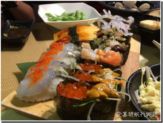 荃灣 漁屋日本料理