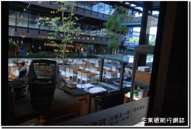 2014 台北之旅 Day 1