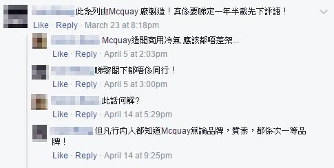 daikin hk facebook comment